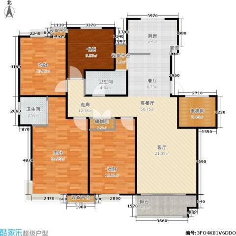名园臻舍4室1厅2卫0厨145.00㎡户型图