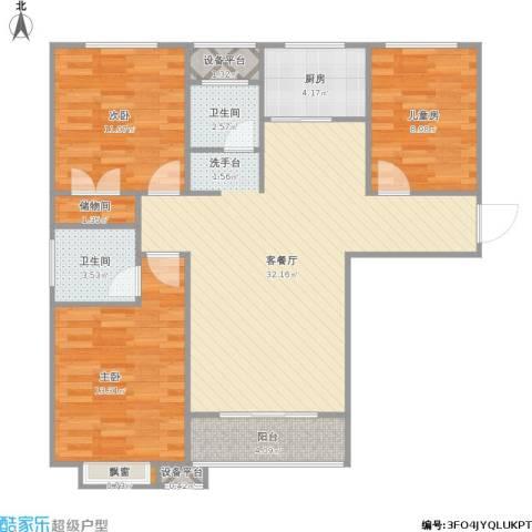 外滩森林3室1厅2卫1厨114.00㎡户型图