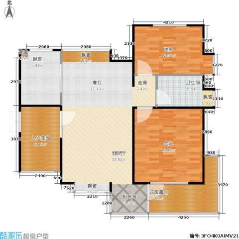 阳光新城三期2室1厅1卫1厨135.00㎡户型图