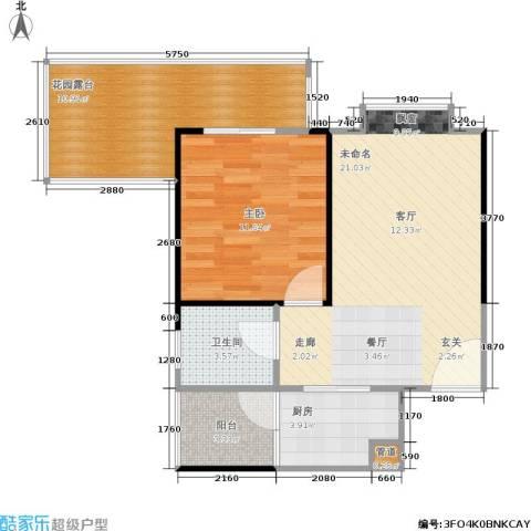 阳光新城三期1室0厅1卫1厨74.00㎡户型图