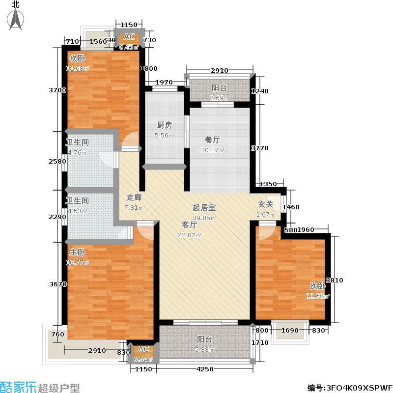 沈默荷兰园113.00㎡房型户型