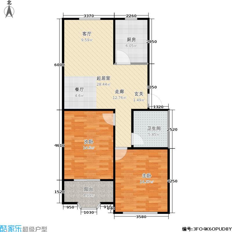 幸福花苑95.00㎡两室两厅一卫 C户型2室2厅1卫