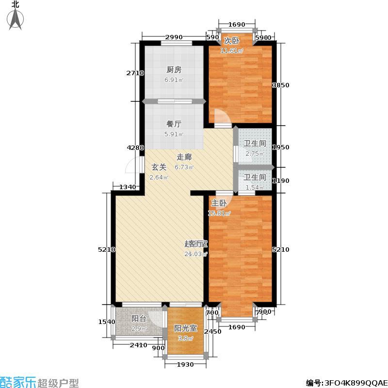 仙颐园93.76㎡7号楼8号楼E二室二厅二卫户型
