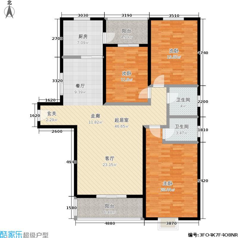 长龙金港134.03㎡3室2厅2卫户型