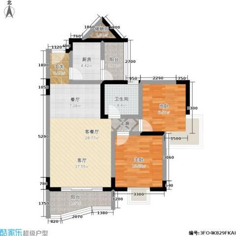 茂源雅居2室1厅1卫1厨65.29㎡户型图