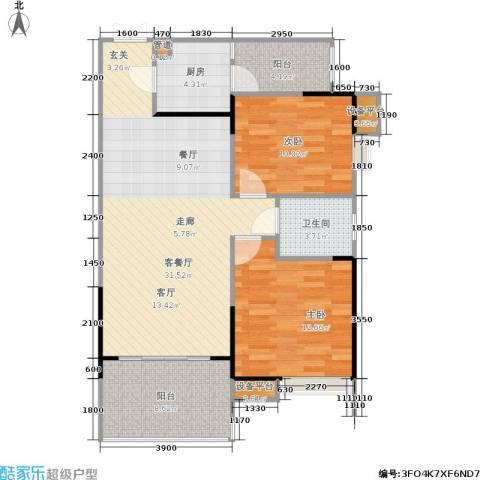 东和院・叠院2室1厅1卫1厨103.00㎡户型图