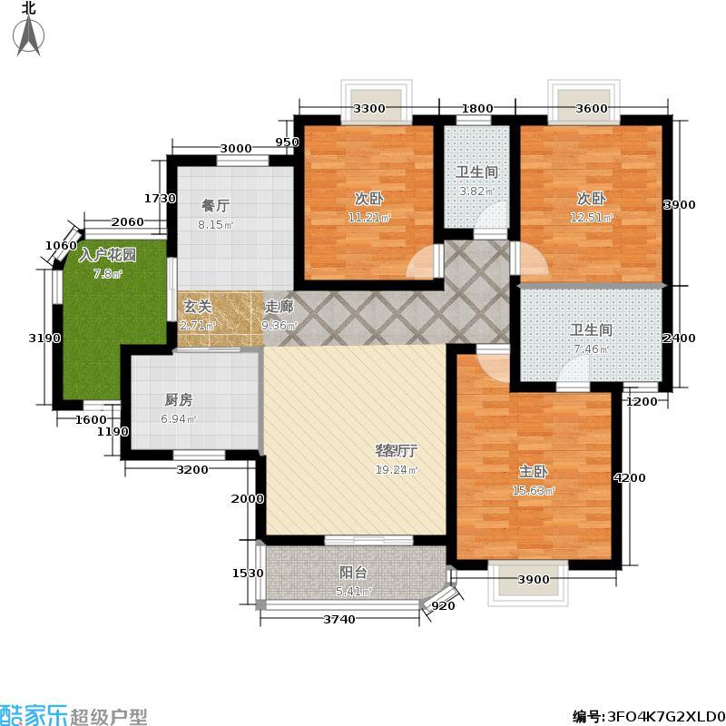 暖山西安户型3室1厅2卫1厨