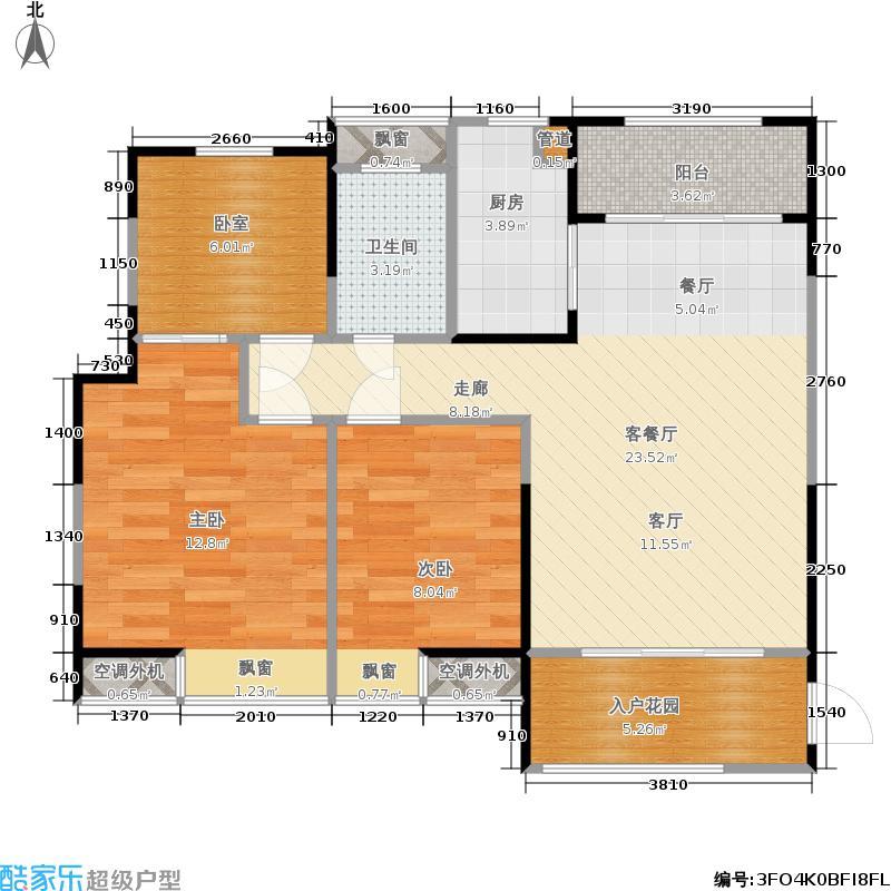 君悦城户型2室1厅1卫1厨