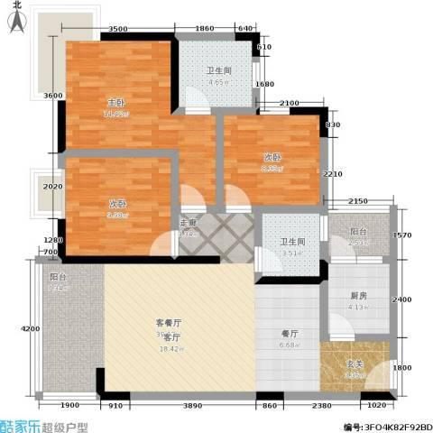 茂源雅居3室1厅2卫1厨98.00㎡户型图