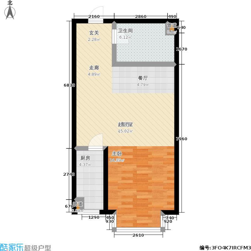 美美公寓58.92㎡C户型 1室1厅1卫1厨户型