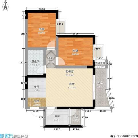 茂源雅居2室1厅1卫1厨61.00㎡户型图