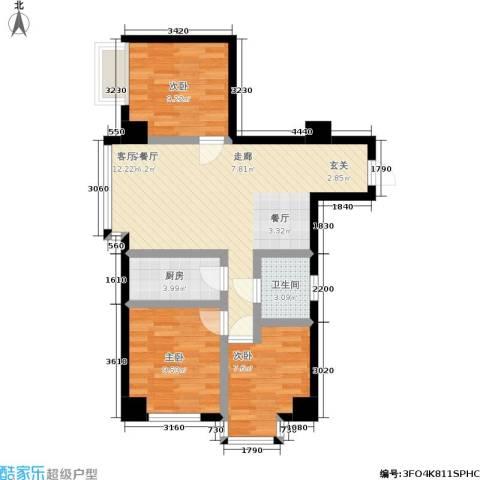 鼎立20083室1厅1卫1厨80.00㎡户型图