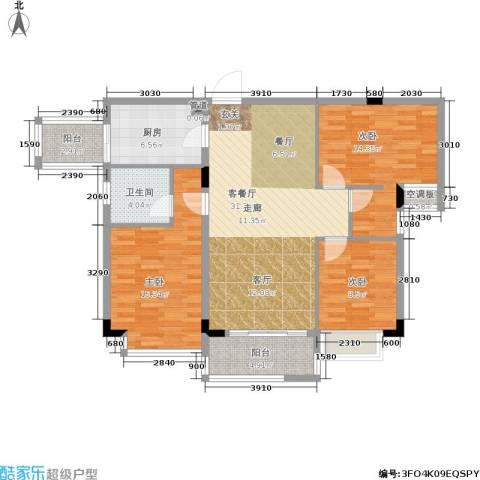 琉璃阳光3室1厅1卫1厨126.00㎡户型图