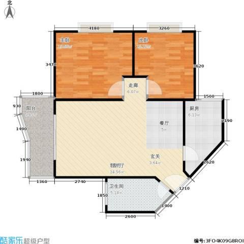 海德旭园2室1厅1卫1厨94.00㎡户型图
