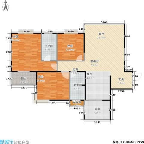 佳馨尊邸3室1厅2卫1厨133.00㎡户型图