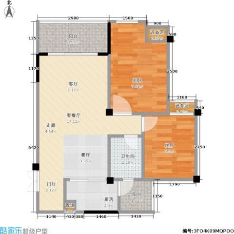 圣豪帝景2室1厅1卫1厨57.00㎡户型图