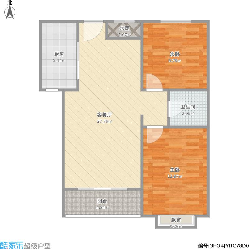 紫熙东苑3-C-2+改后户型