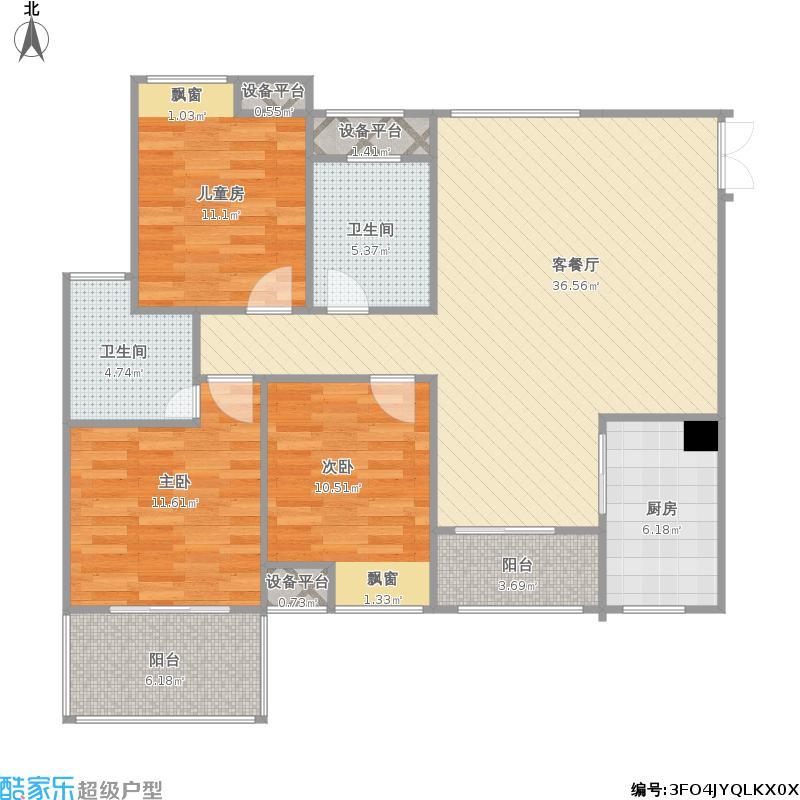 天沐青年豪宅68A1