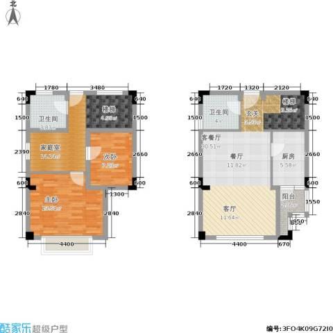 琉璃阳光2室1厅2卫1厨117.00㎡户型图