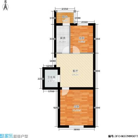近水迎春园2室1厅1卫1厨52.71㎡户型图