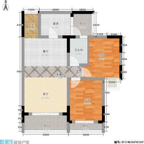 唐庄2室1厅1卫1厨93.00㎡户型图