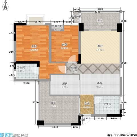 唐庄2室1厅2卫1厨127.00㎡户型图