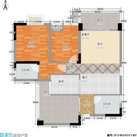 唐庄2室1厅2卫1厨89.63㎡户型图