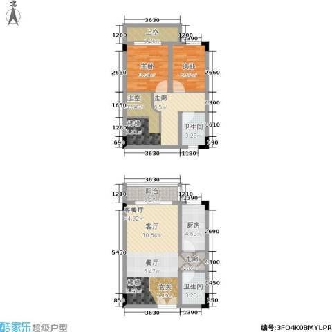 唐庄2室1厅2卫1厨69.98㎡户型图