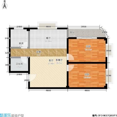 仁寿雅居2室1厅1卫1厨105.00㎡户型图