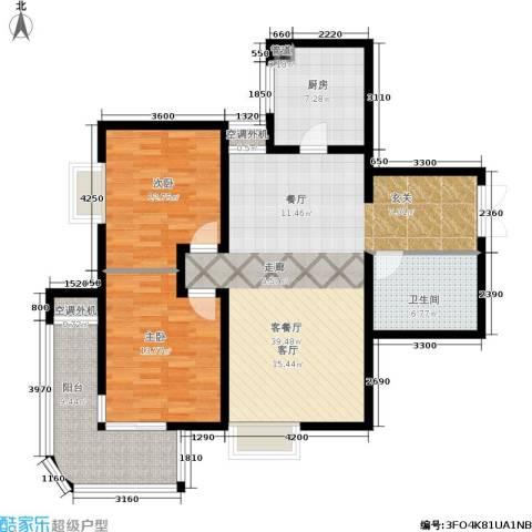 鲁信文汇花园2室1厅1卫1厨121.00㎡户型图