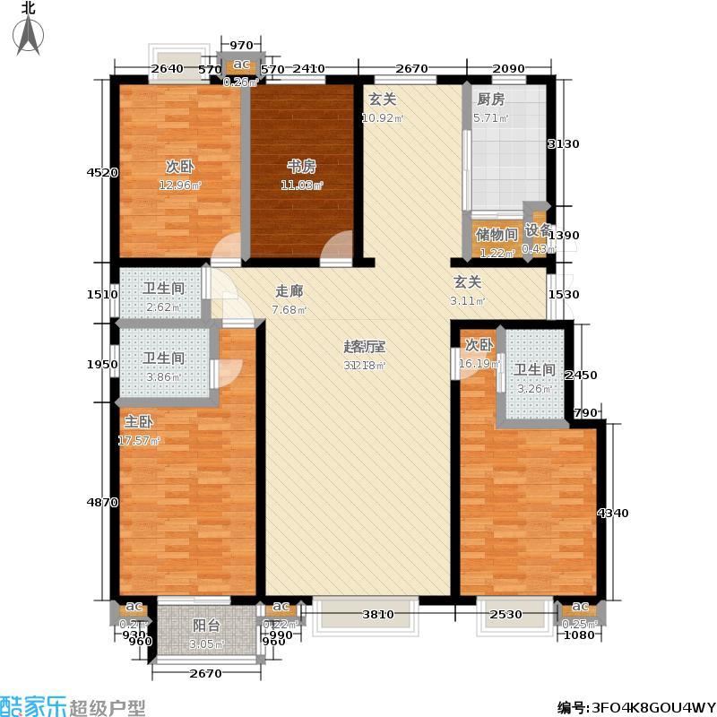 辛源中央公馆169.15㎡B户型四室两厅三卫户型
