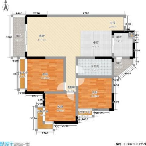 江南世家3室1厅1卫1厨132.00㎡户型图