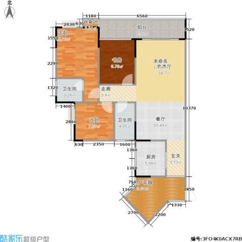 明发尚都国际3室1厅2卫1厨131.00㎡户型图