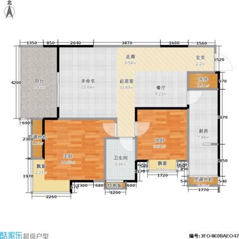 南源居2室0厅1卫1厨79.89㎡户型图