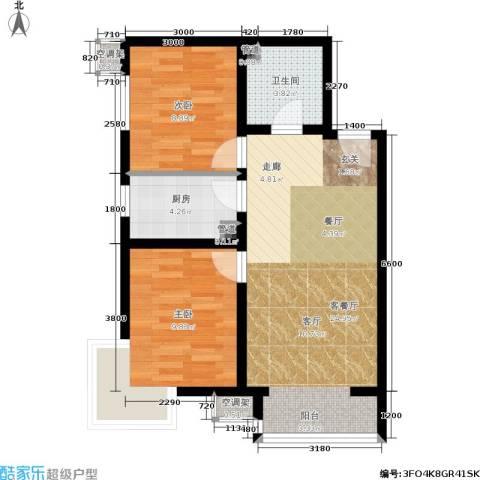 富地广场2室1厅1卫1厨76.00㎡户型图