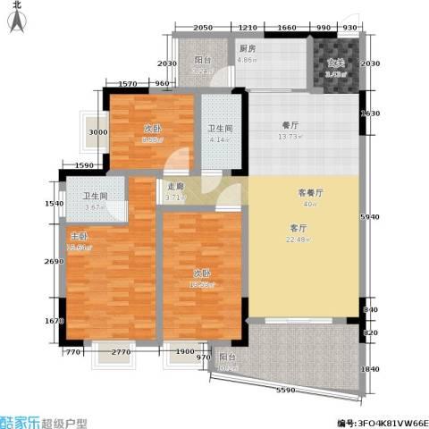 东方紫竹苑3室1厅2卫1厨104.00㎡户型图