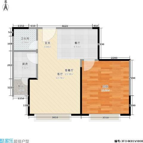 艾佳天泰1室1厅1卫1厨50.00㎡户型图