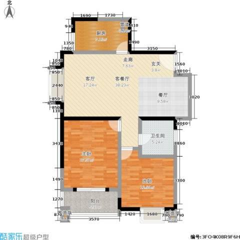 嘉天广场2室1厅1卫1厨99.00㎡户型图