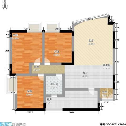 彩色奥邻3室1厅1卫1厨84.00㎡户型图