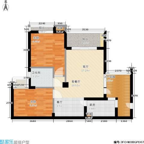 尚阳康城2室1厅1卫1厨67.00㎡户型图