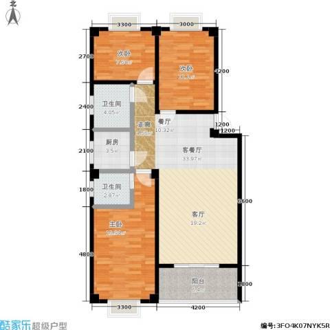 仁寿雅居3室1厅2卫1厨121.00㎡户型图