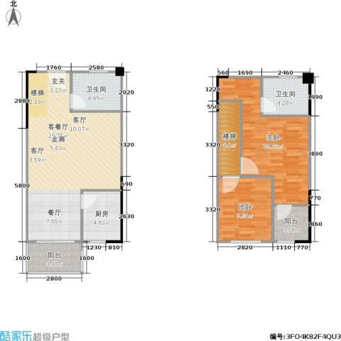 玫瑰馨苑2室1厅2卫1厨86.00㎡户型图