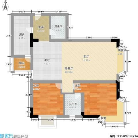 嘉信御庭苑2室1厅2卫1厨61.00㎡户型图