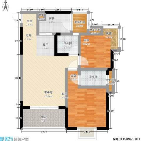 元佳广场2室1厅2卫1厨66.00㎡户型图