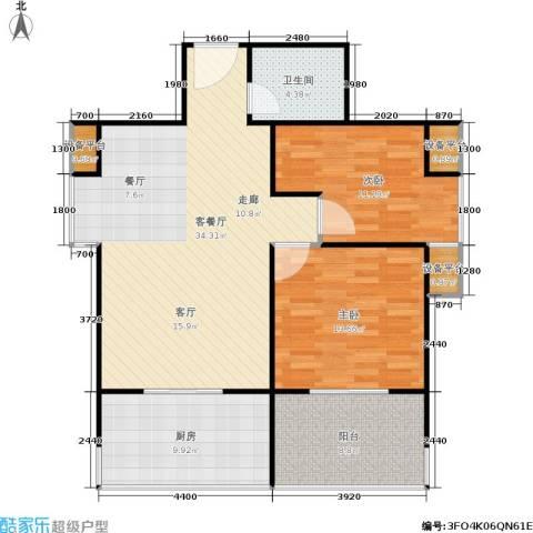 首秀2室1厅1卫1厨90.00㎡户型图