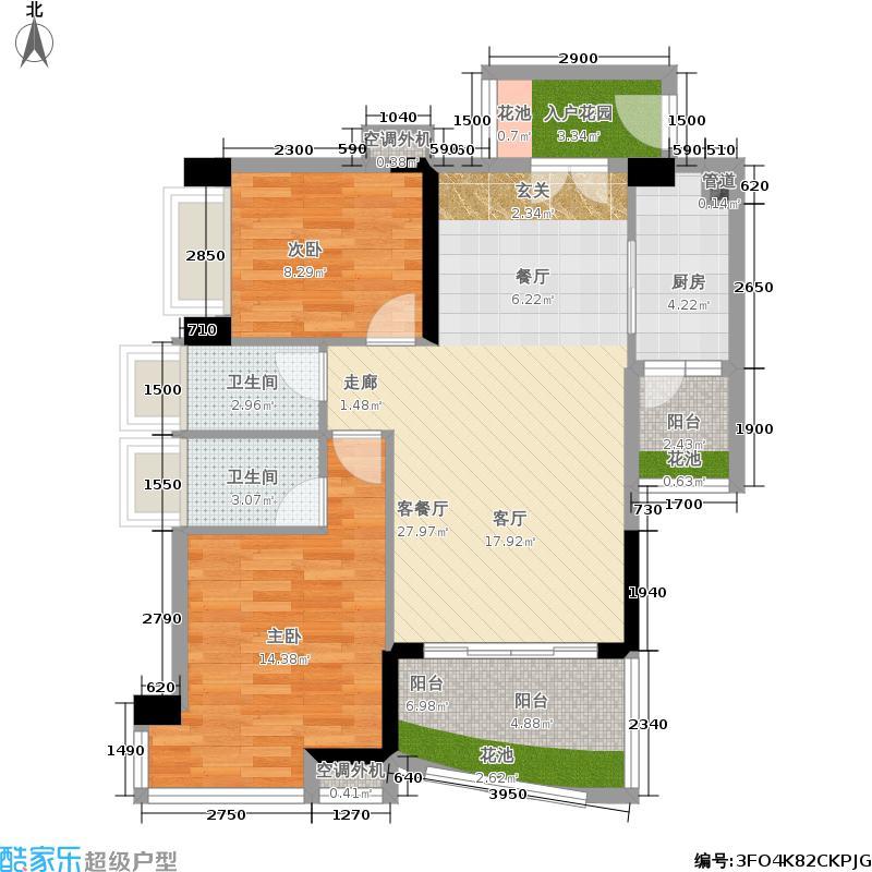 花城广场户型2室1厅2卫1厨