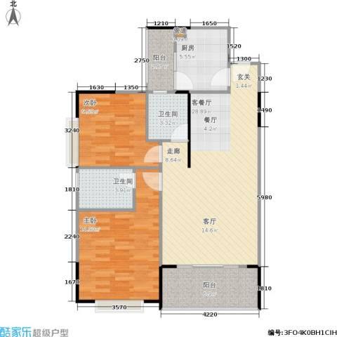 银海北极星2室1厅2卫1厨75.99㎡户型图