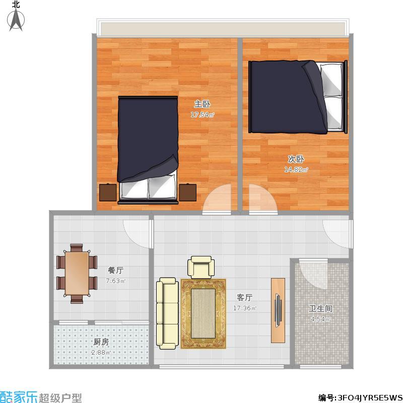 2室2厅70平