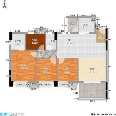 地王广场二期4室1厅2卫1厨143.00㎡户型图