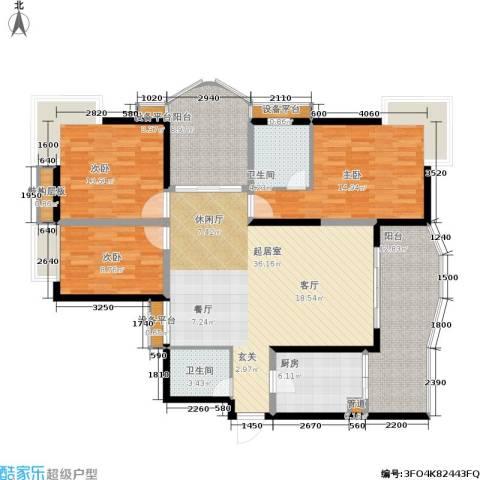 新城绿洲3室0厅2卫1厨111.95㎡户型图